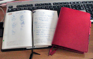赤革と茶革