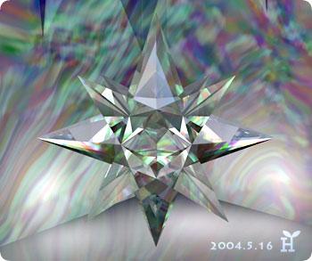CrystalTreasure:smokestar